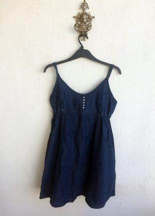 F&F Marka Kot Elbise