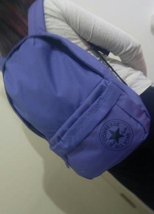 Mor sırt çantası