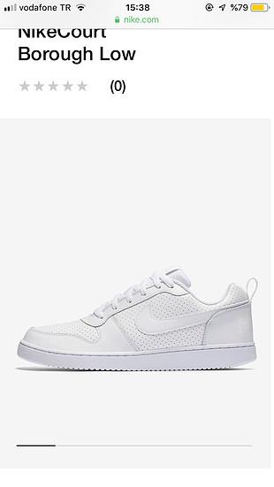 Nike nike courth borought low