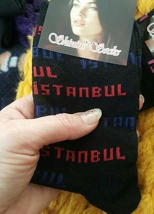 İstanbul yazılı pamuklu esnek çorap