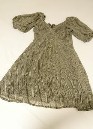 Yazlık Şifon Elbise
