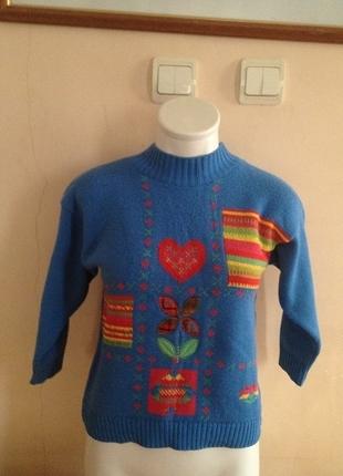 mavi mini kazak