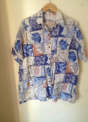 alman gömleği