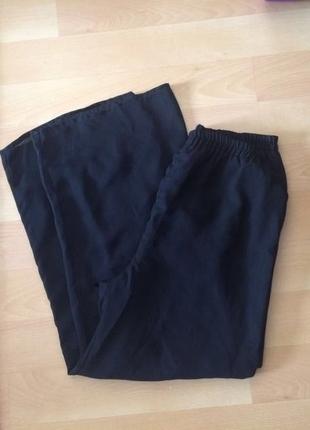 astarlı pantolon