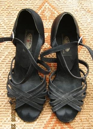 Latin Dans Ayakkabısı