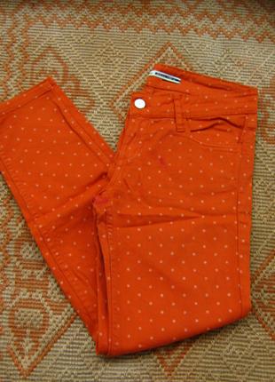 turunç pantolon