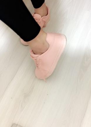 dcf168b80c4ff Koton Pembe Ayakkabı Koton Spor Ayakkabı %66 İndirimli - Gardrops