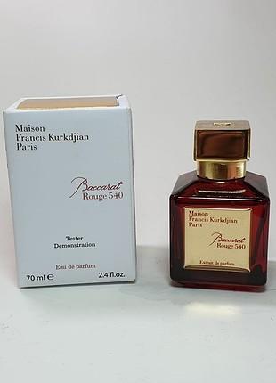 Maison fransic kurkdjian baccarat extrait bayan tester parfüm