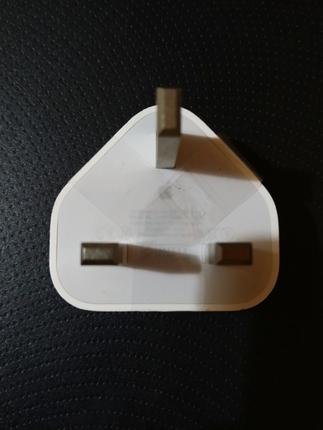 orijinal apple şarj adaptörü