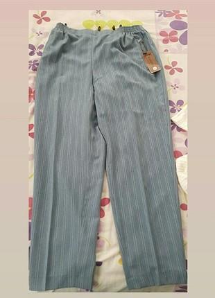 Yüksek Bel Tesettür Pantolon