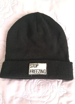 Stop Freezing