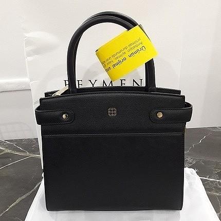 Beymen Tote Bag