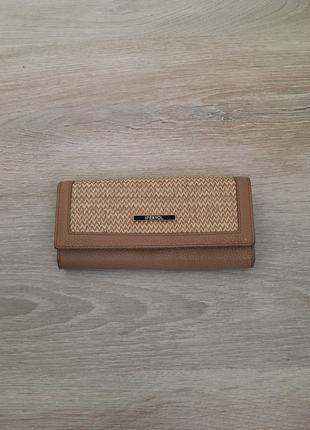 İpekyol cüzdan