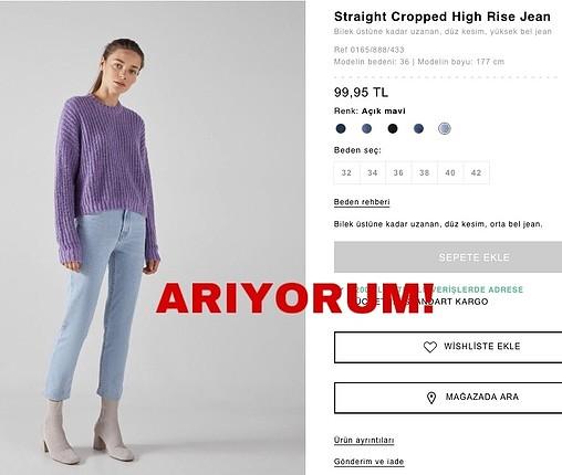Bershka straight cropped jean