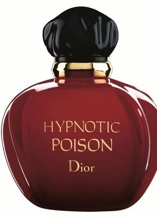 Hypnotic poison bayan parfümü