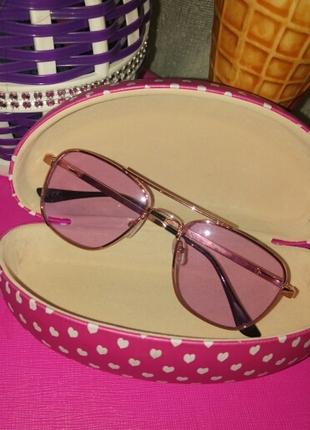 Pembe Gözlük