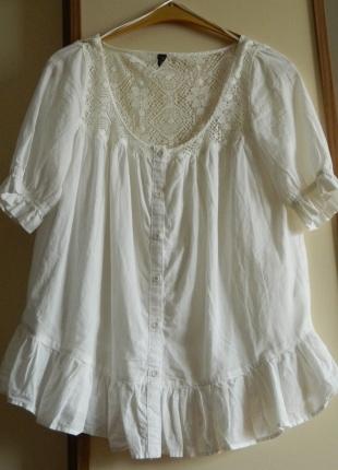 Koton Beyaz Bluz