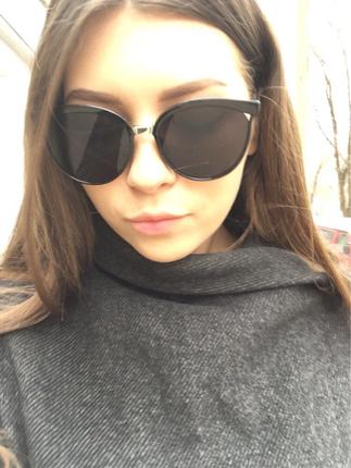 Siyah kedi gözlük