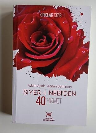 Siyeri Nebiden 40 Hikmet
