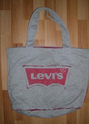 Levis Bez çanta