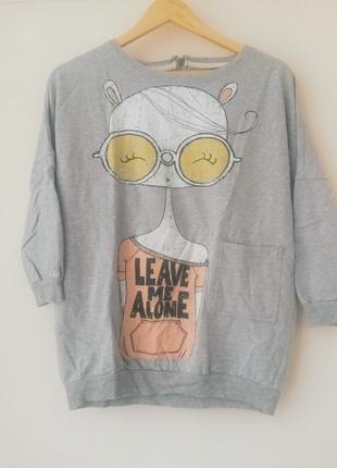 kedili sweatshirt