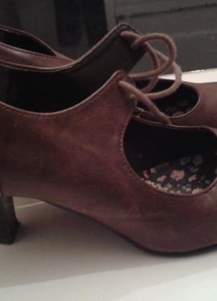 kahverengi dans ayakkabisi