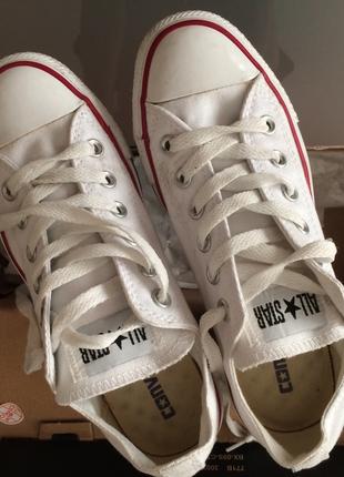 Beyaz Converse