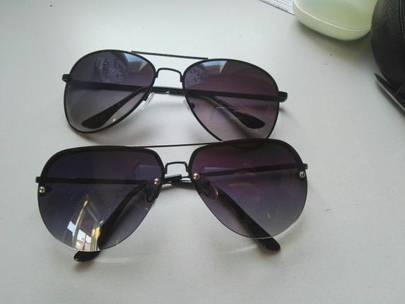Bir çift gözlük